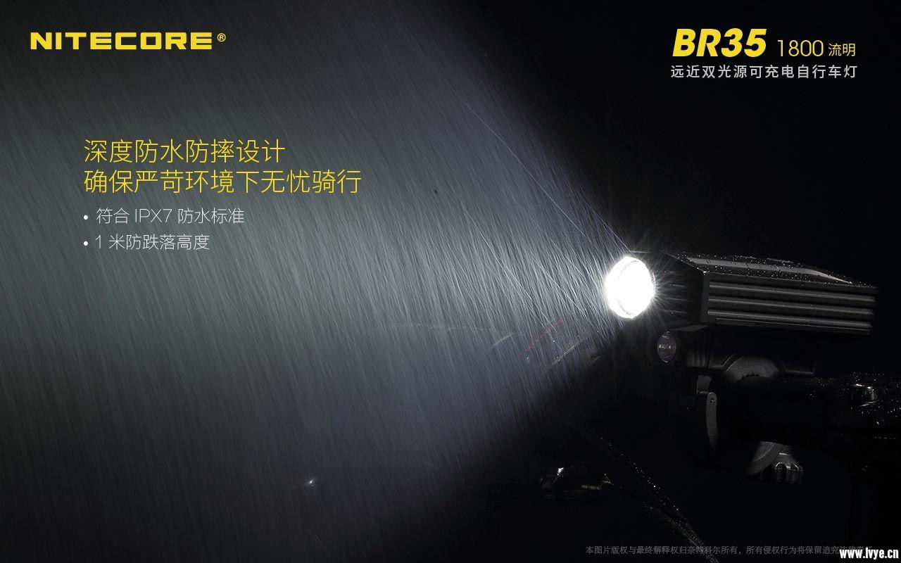 BR35_CN_20.jpg