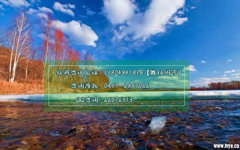 漠河4月份景色 (3)_副本.jpg