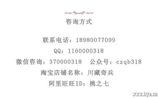 QQ图片20180326100559.jpg