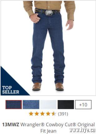 13MWZ 牛仔褲.JPG