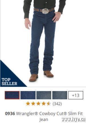 0936 牛仔褲.JPG