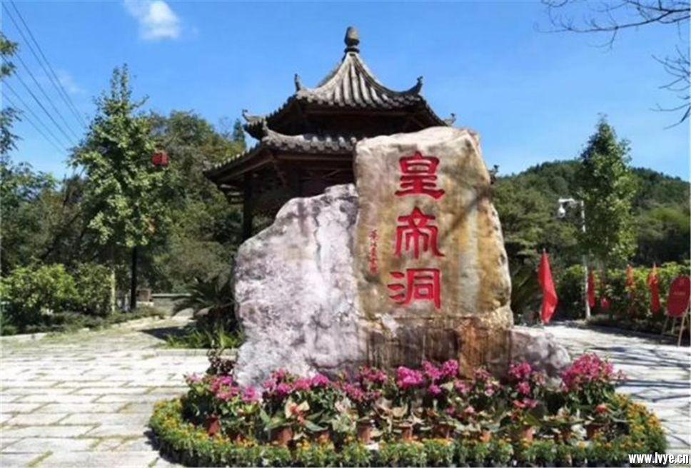 路特网 惊不惊喜,意不意外!带你去看福州的后花园 (1).jpg