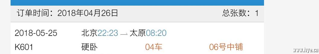 QQ截图20180426111023.png