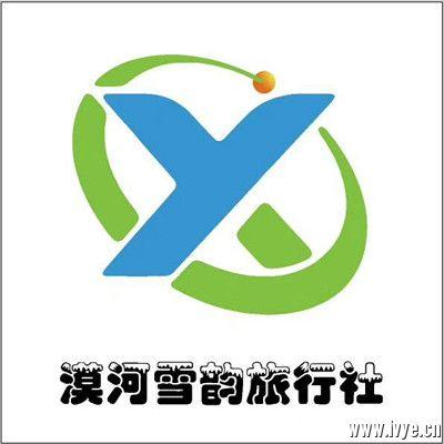 雪韵logo_看图王.jpg