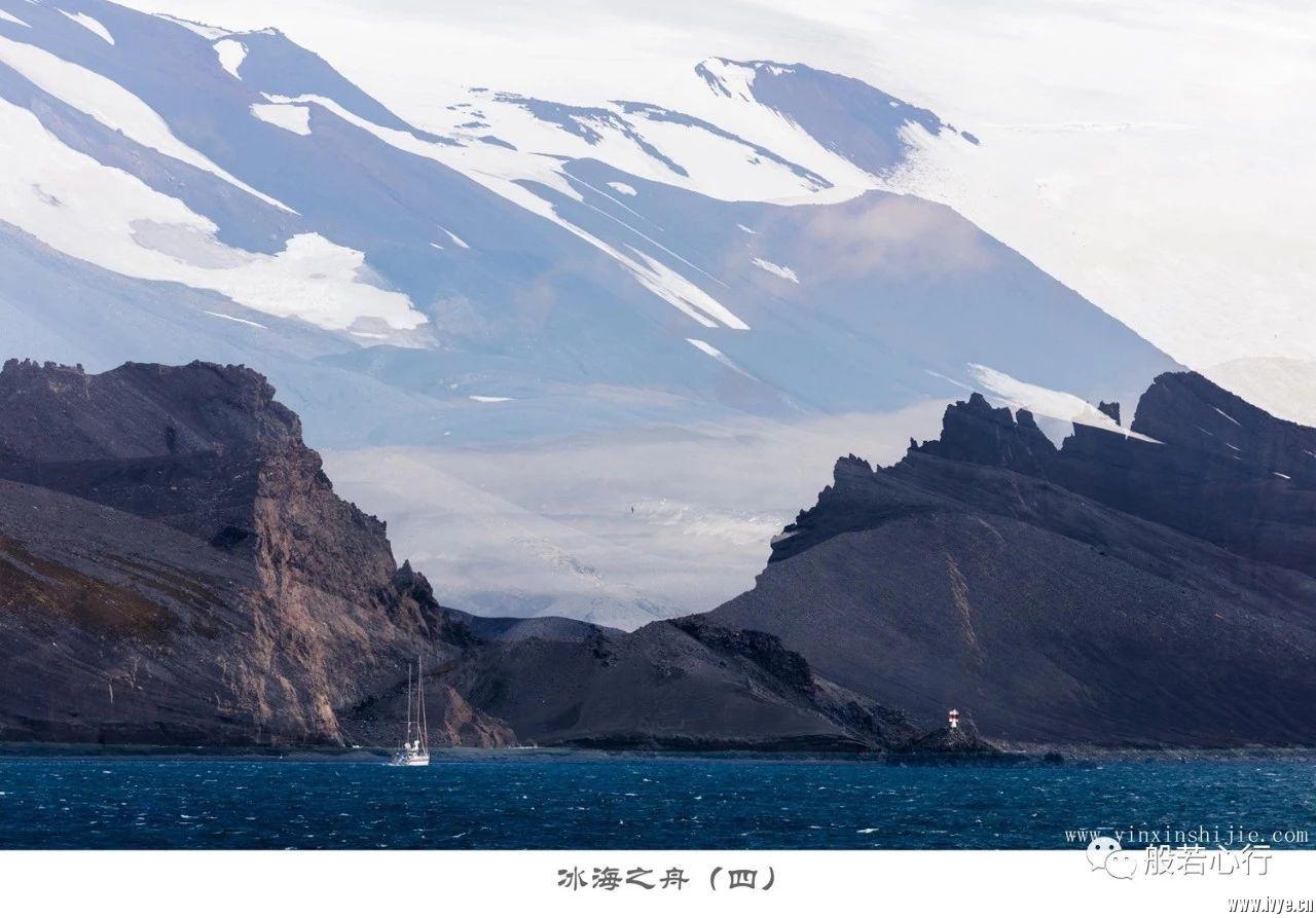 冰海之舟(四)-2017南极.jpg