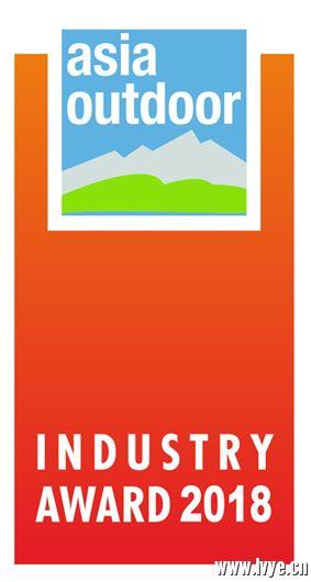 亚洲户外产业大奖logo 小图.jpg