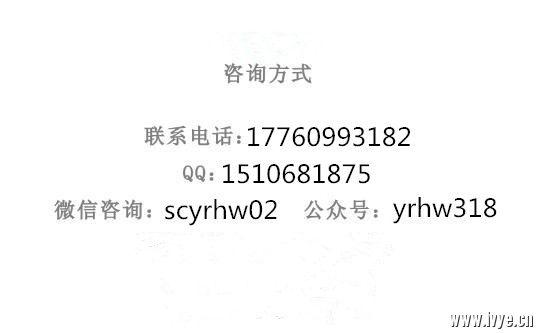 微信图片_20180424153449.jpg
