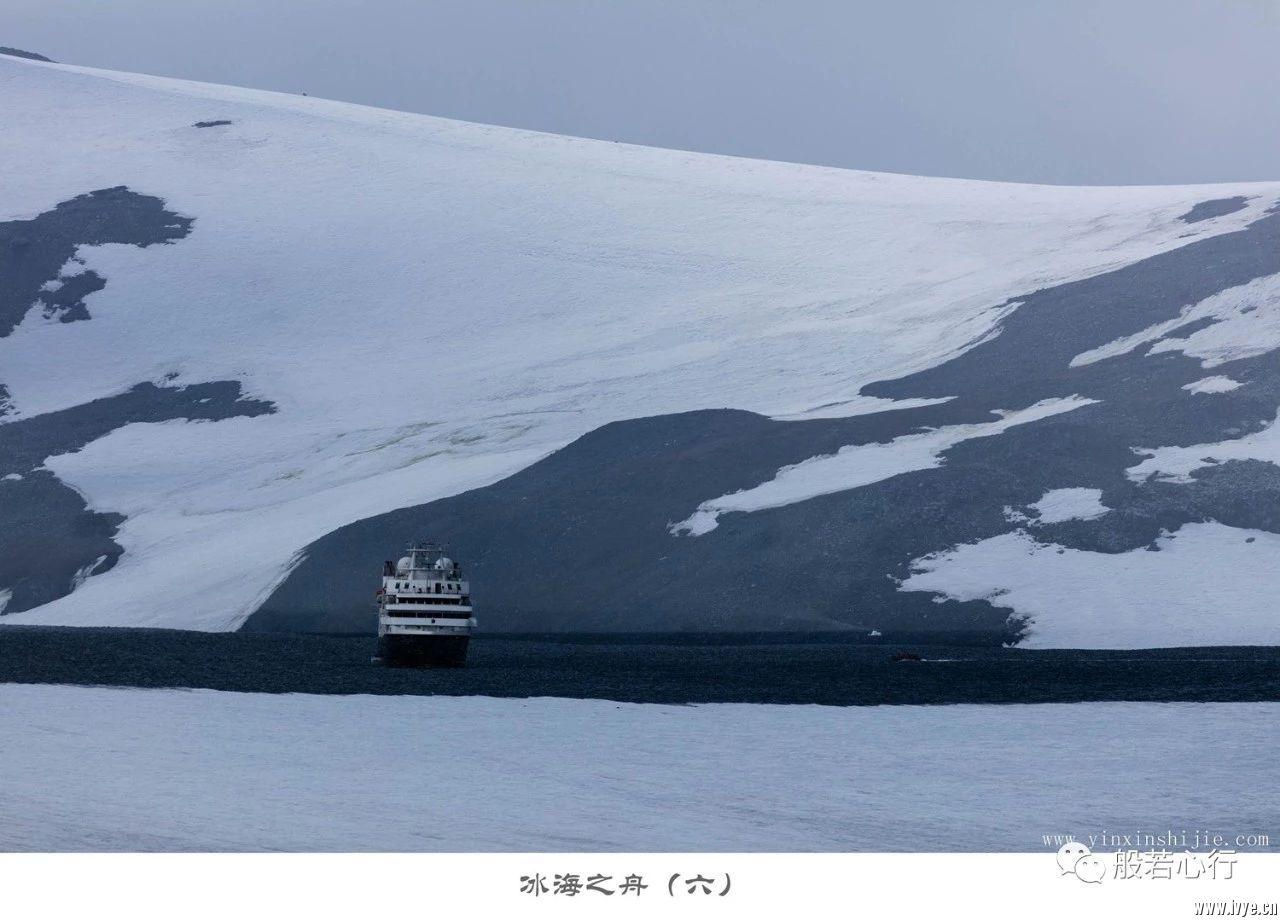 冰海之舟(六)-2017南极.jpg