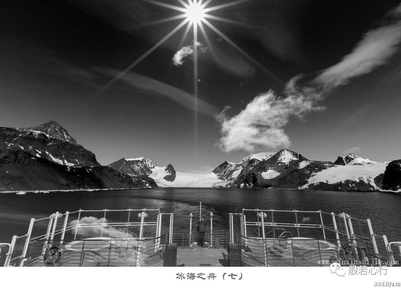 冰海之舟(七)-2017南极.jpg