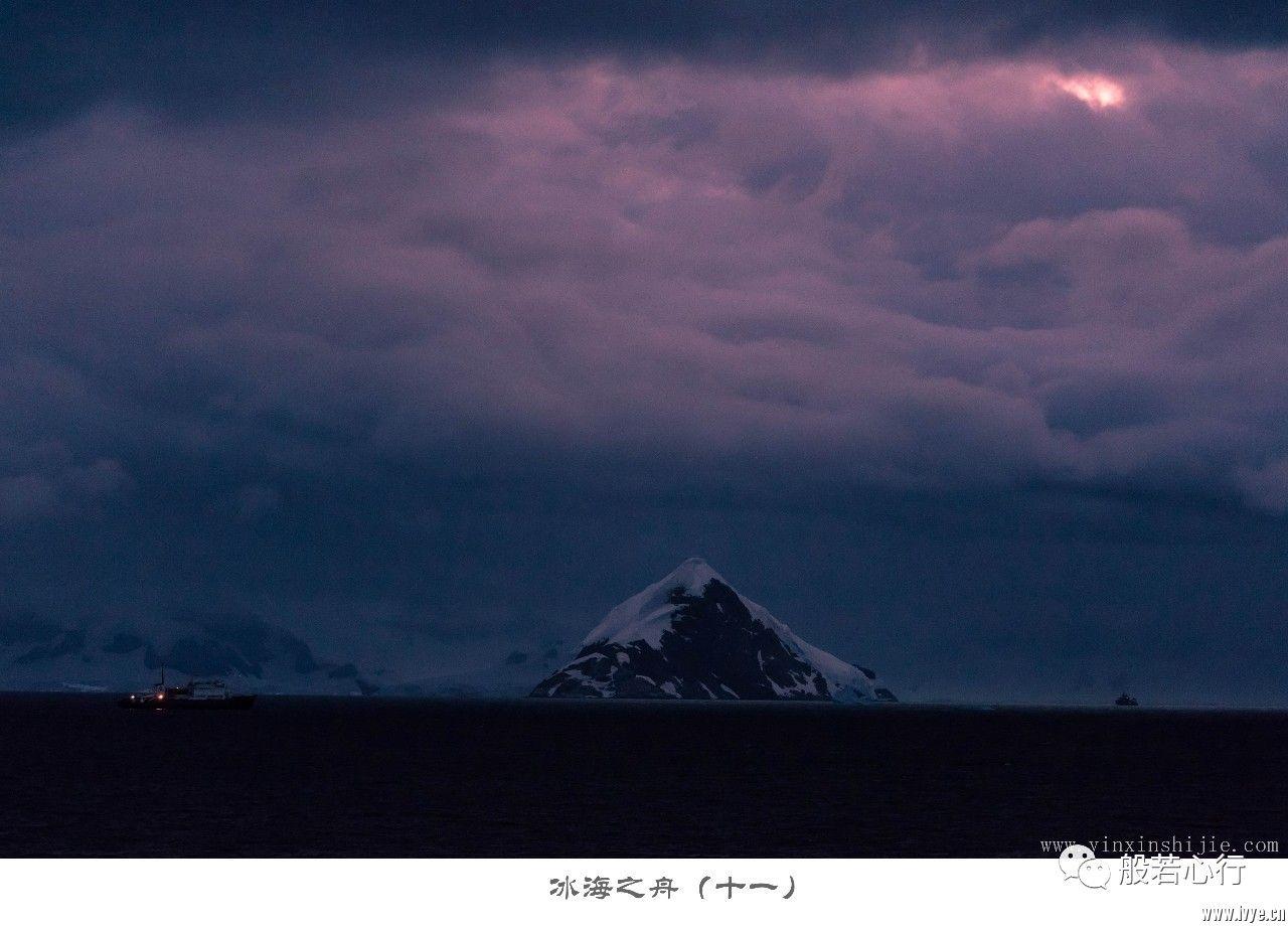 冰海之舟(十一)-2017南极.jpg