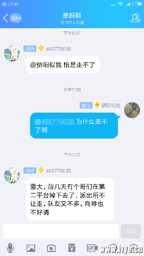 Screenshot_2018-05-18-19-41-26-246_com.tencent.mobileqq.png