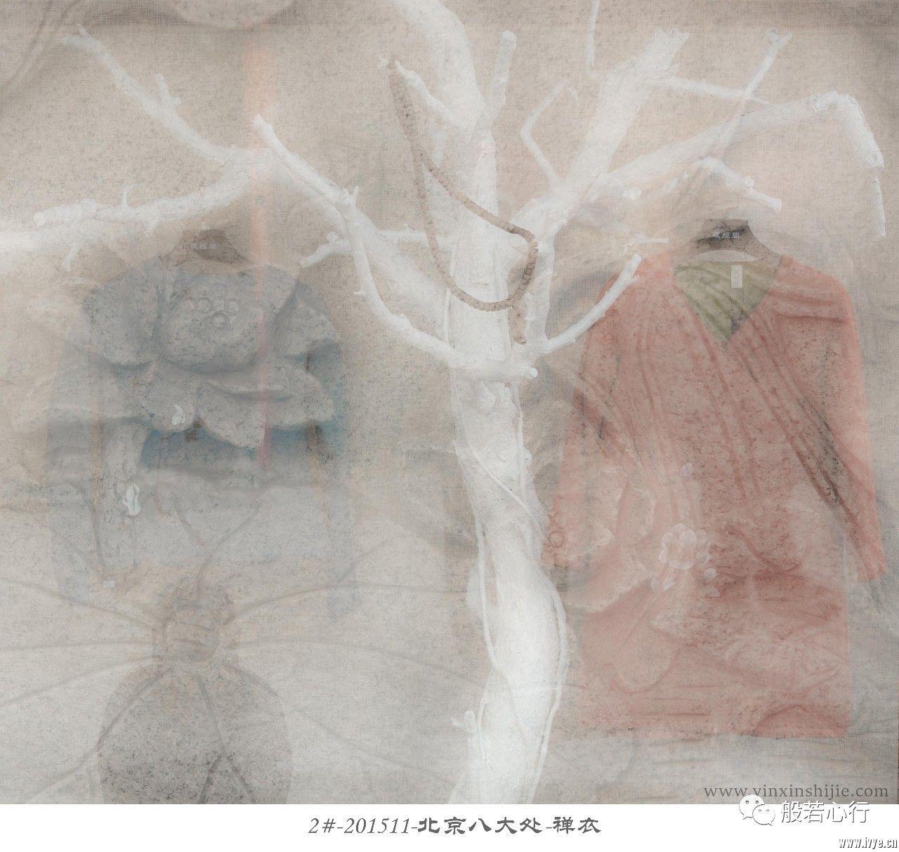 2#-201511-北京八大处-禅衣.jpg