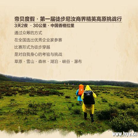 尼汝-海报-5.jpg