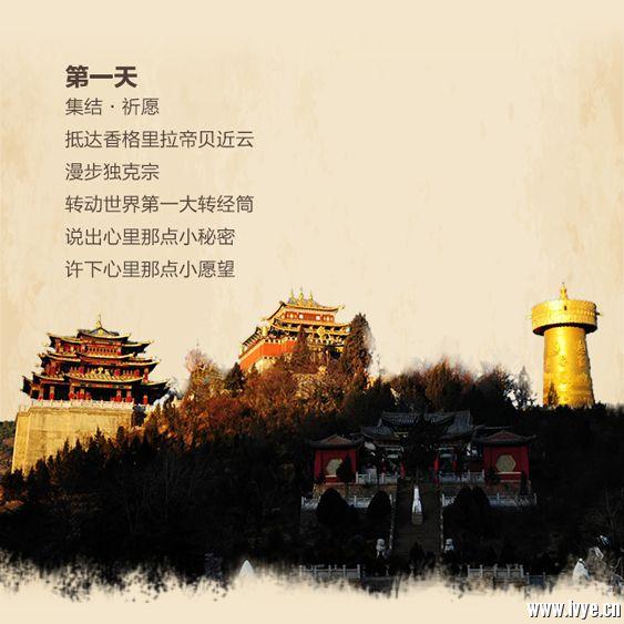 尼汝-海报-7.jpg