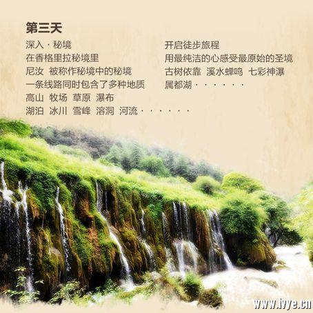 尼汝-海报-9.jpg