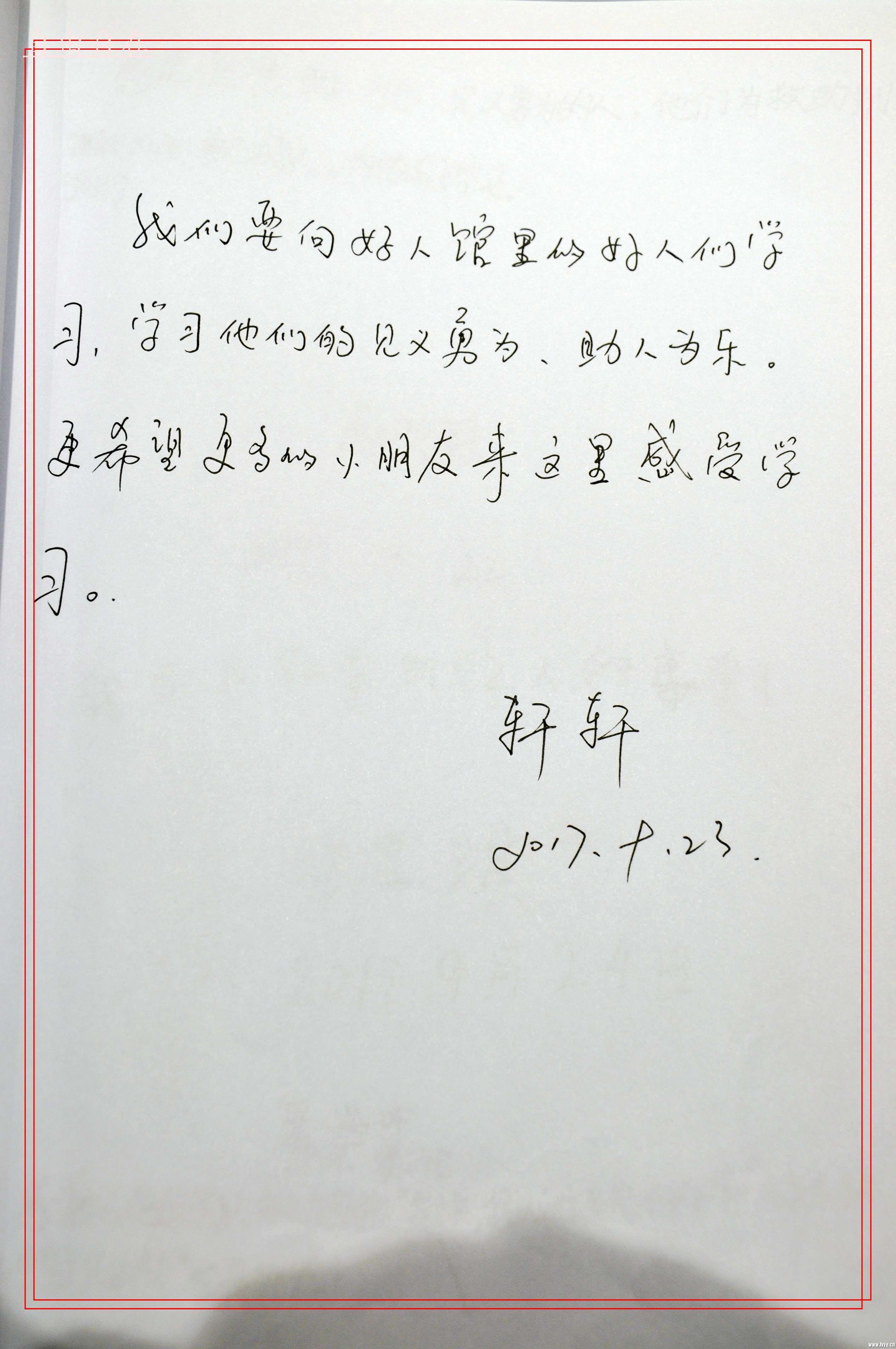 发帖050.jpg