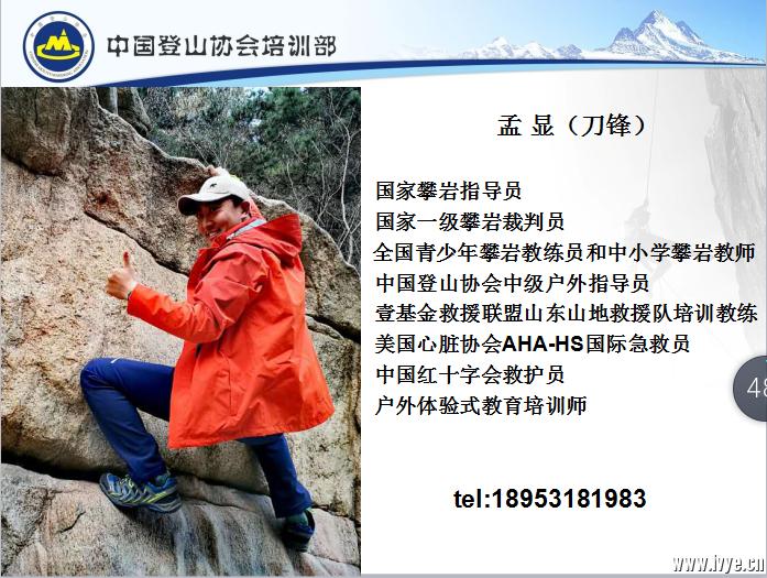 mengxian介绍.png