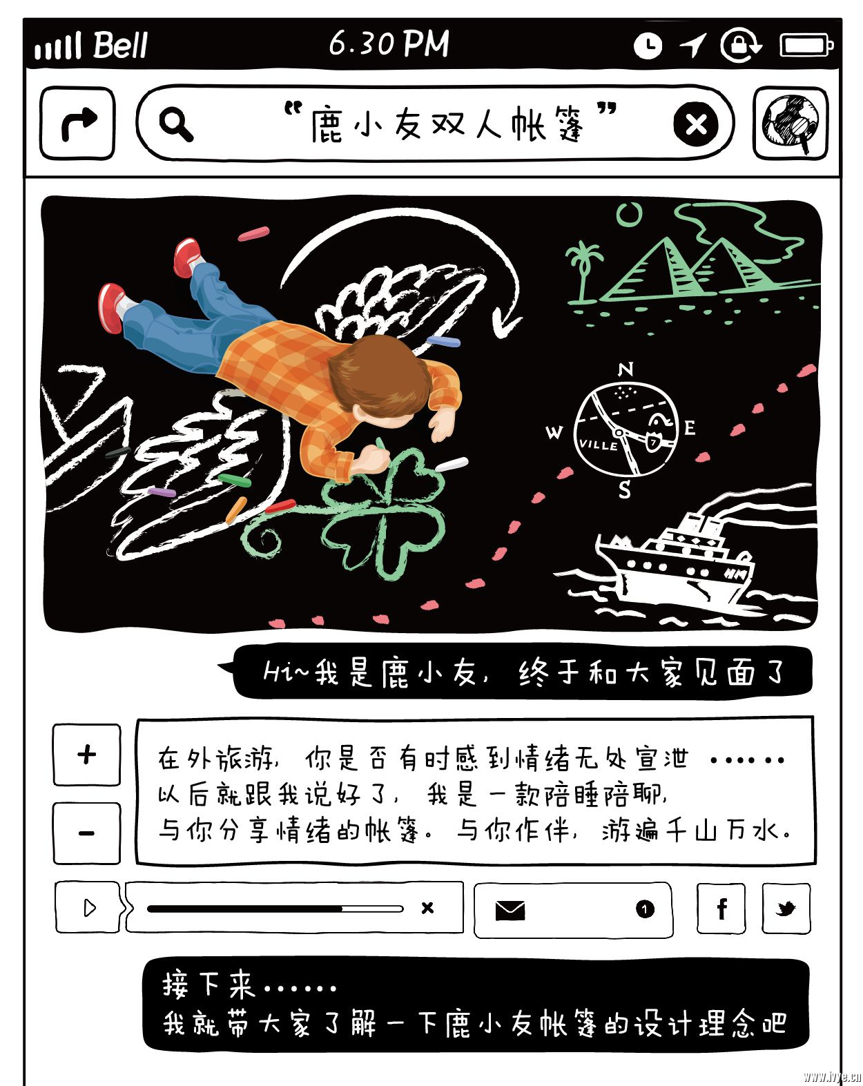 鹿小友帐篷详情页单P版-01.jpg