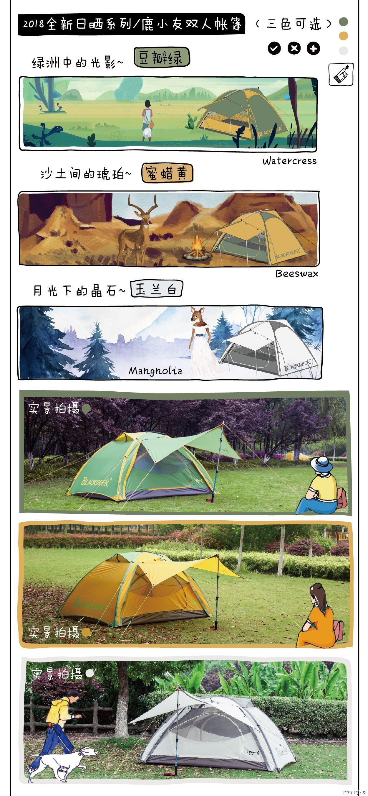 鹿小友帐篷详情页单P版-03.jpg