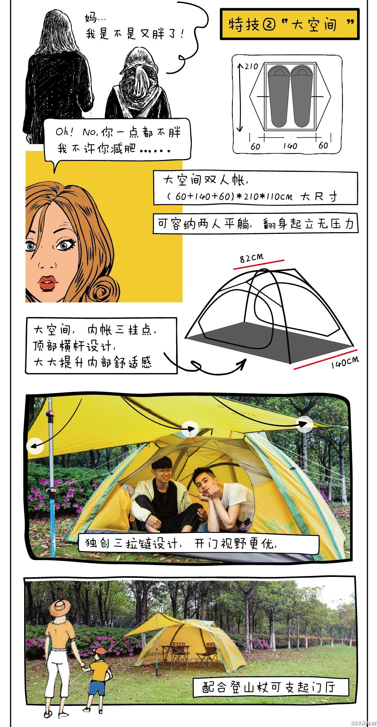 鹿小友帐篷详情页单P版-05.jpg