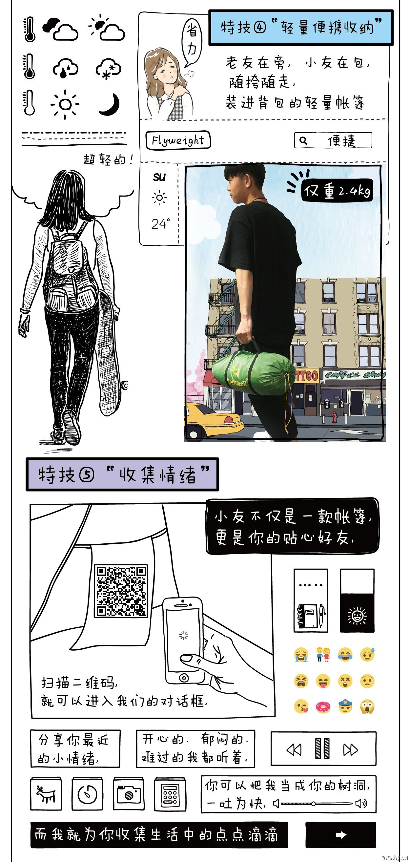 鹿小友帐篷详情页单P版-07.jpg