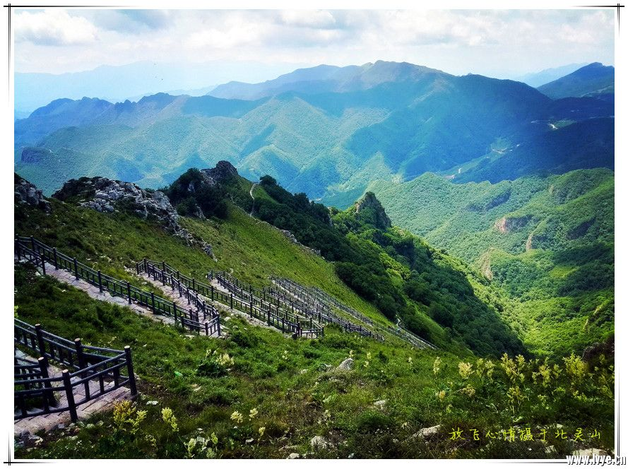 北灵山2.jpg
