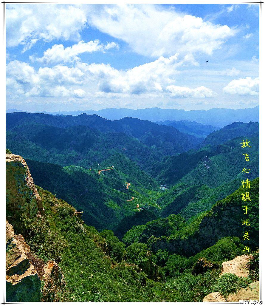 北灵山3.jpg