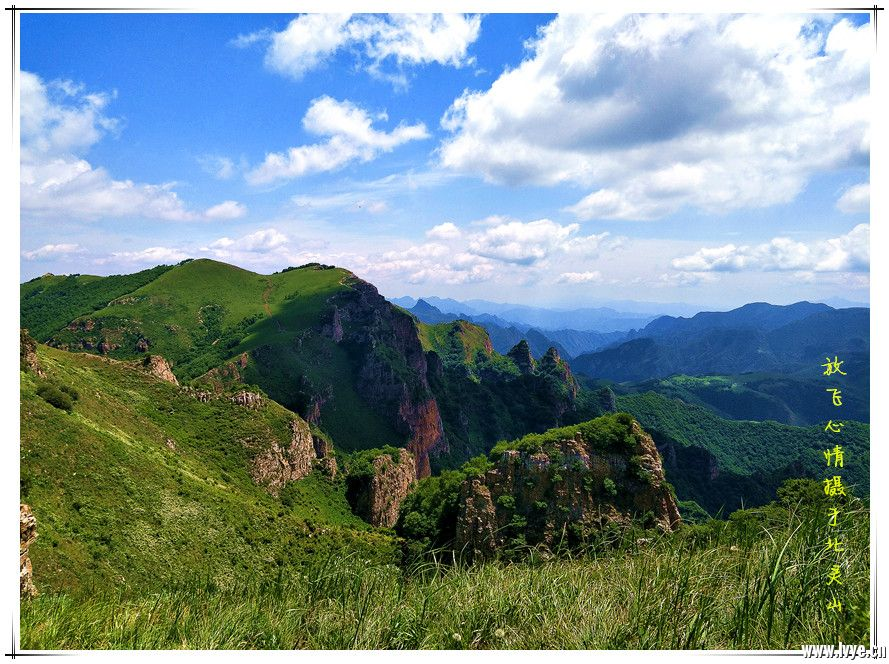 北灵山4.jpg