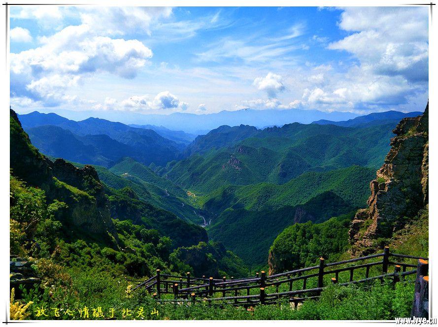 北灵山5.jpg