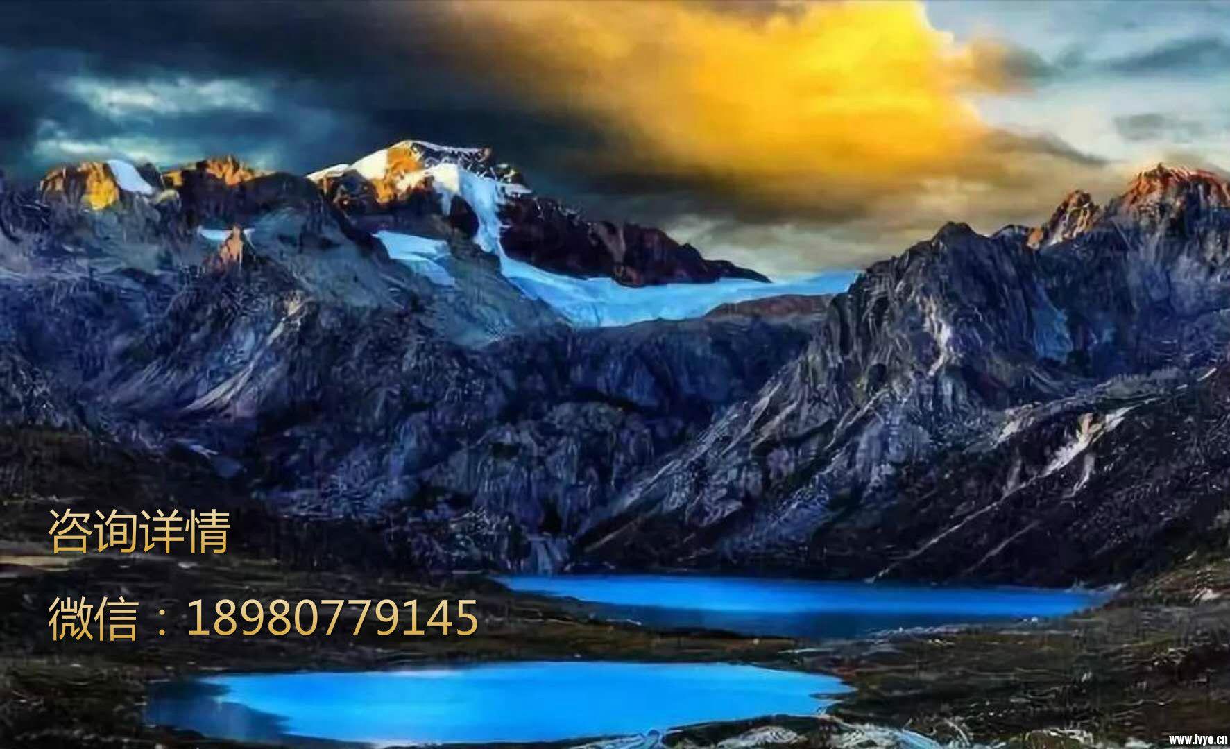 236300857414412252_meitu_3.jpg