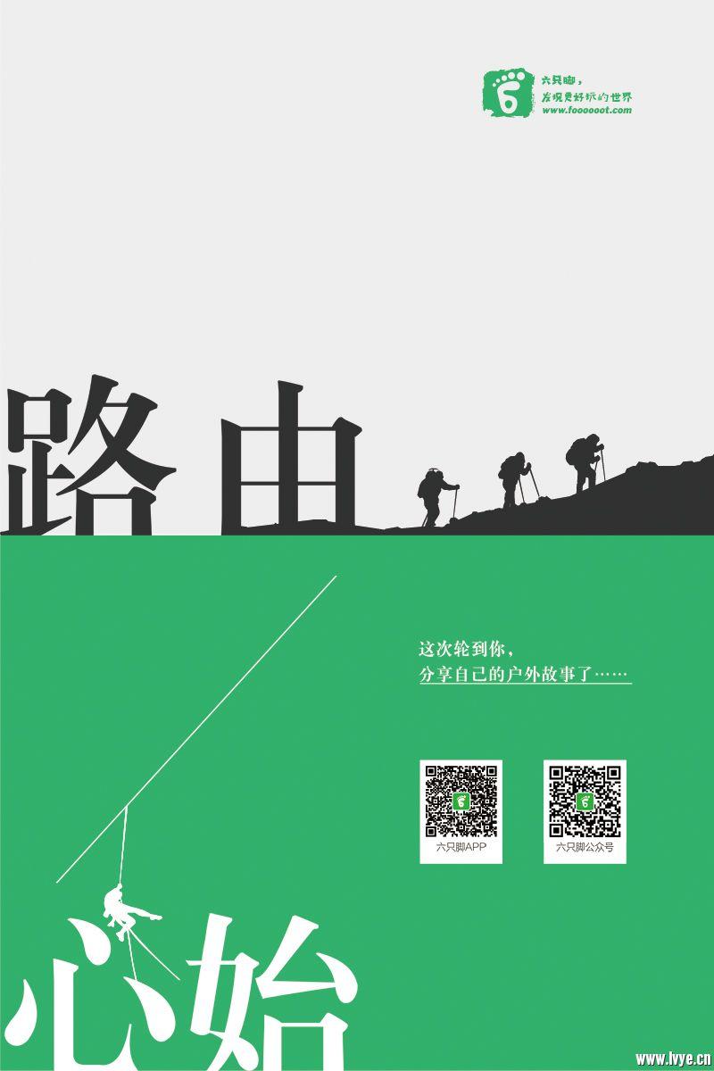 分享会海报.jpg