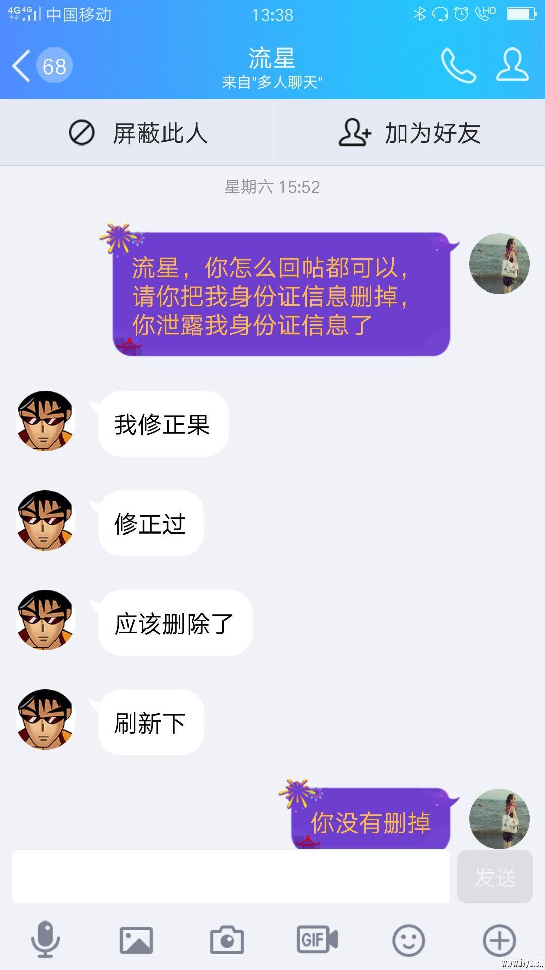 QQ图片20180627221303.jpg