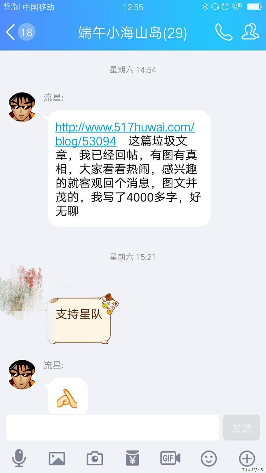 QQ图片20180627221422.jpg
