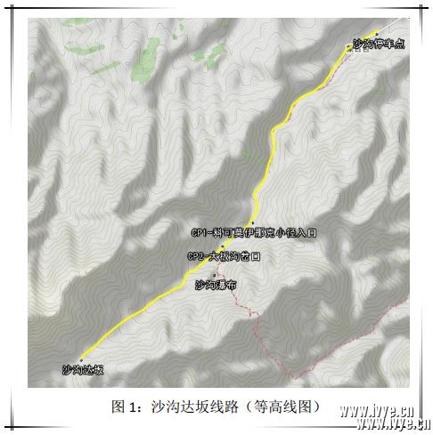 微信图片_20180629120904_副本.png