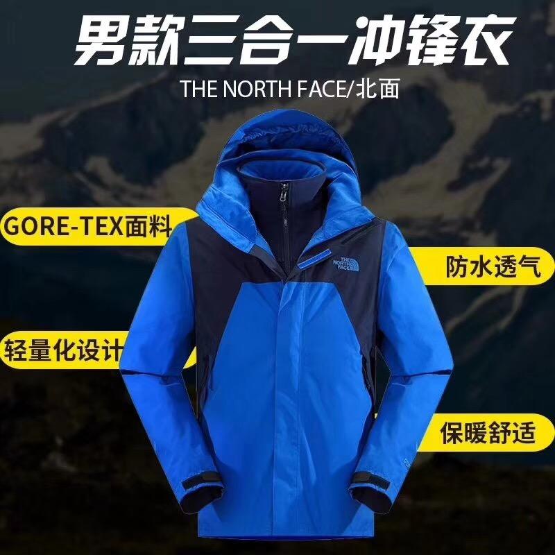 北面F户外运动GORE-TEX防水透气男款冲锋衣
