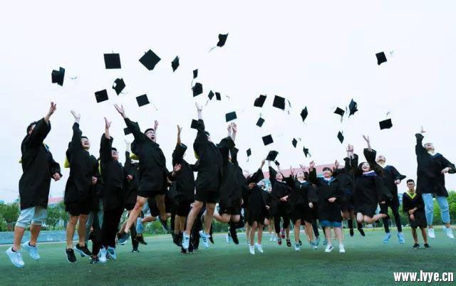 毕业季旅行