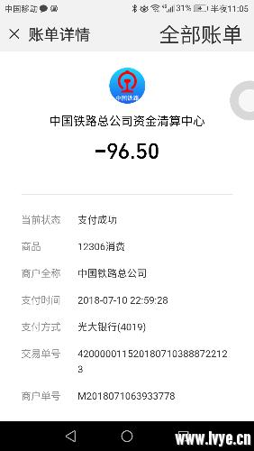 Screenshot_20180710-230534.png