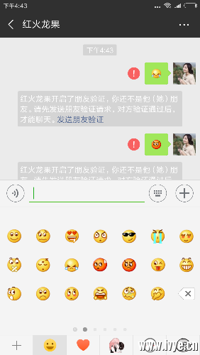 Screenshot_2018-07-21-16-43-08-103_com.tencent.mm.png