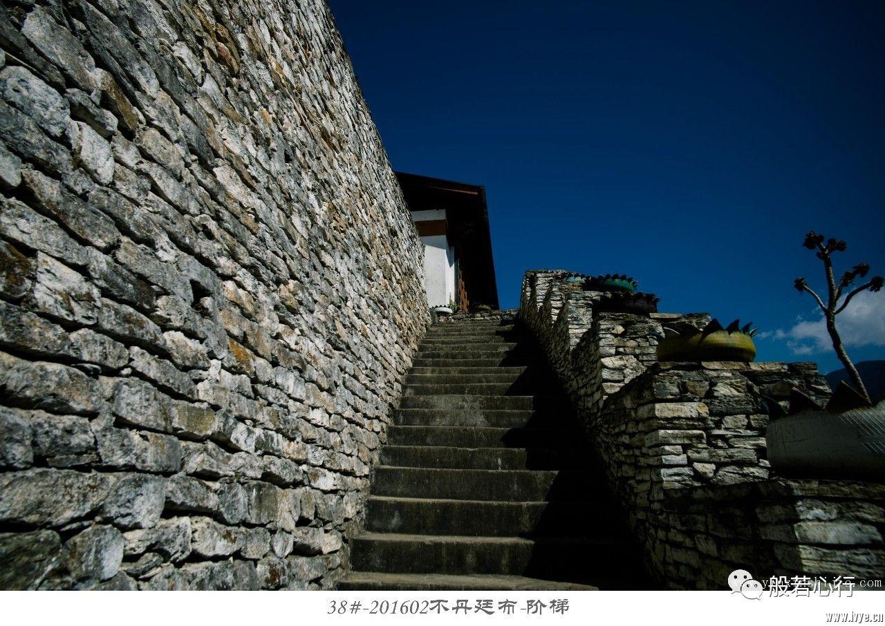 38#-201602不丹廷布-阶梯.jpg