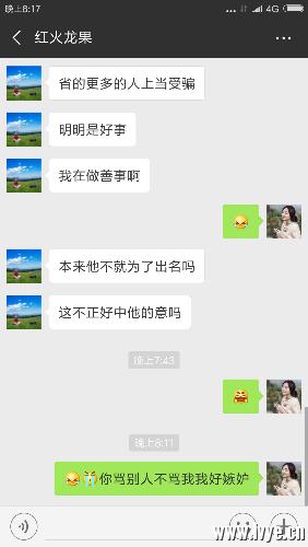 Screenshot_2018-07-22-20-17-55-871_com.tencent.mm.png