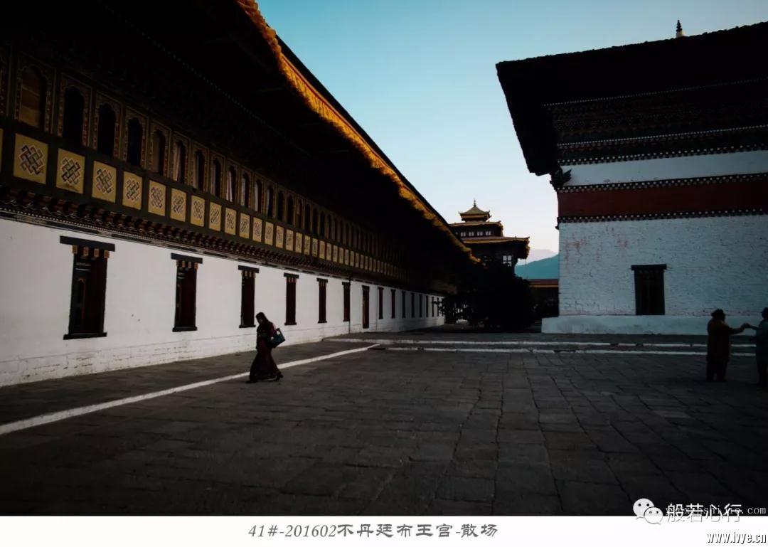 41#-201602不丹廷布王宫-散场.jpg