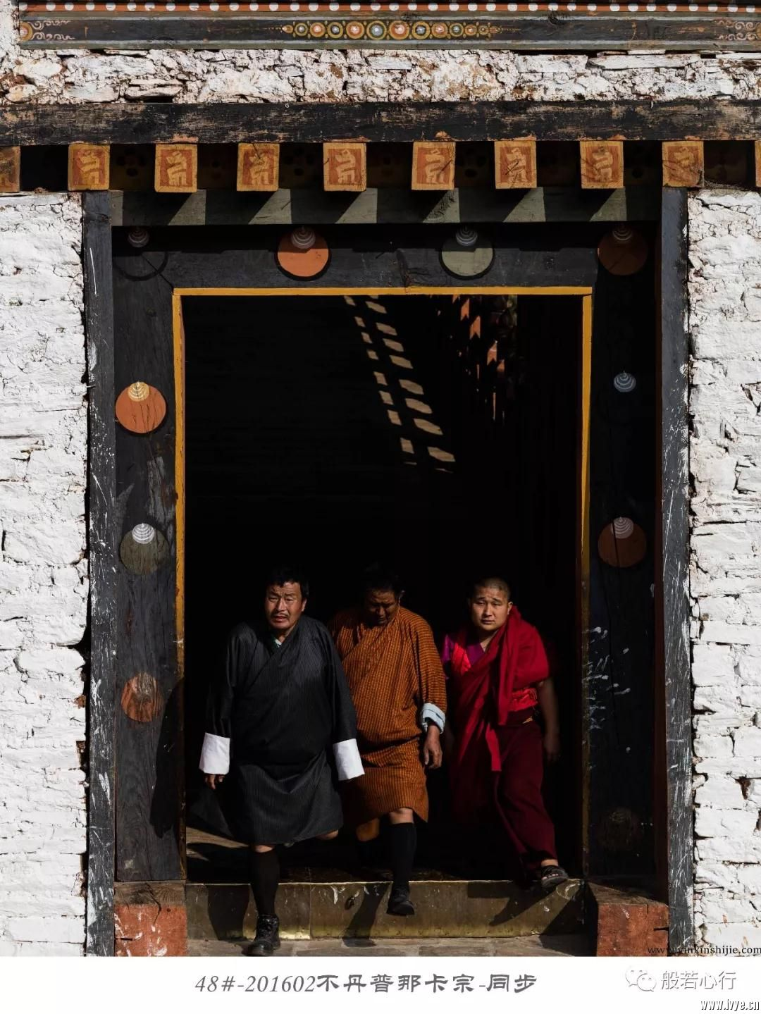 48#-201602不丹普那卡宗-同步.jpg