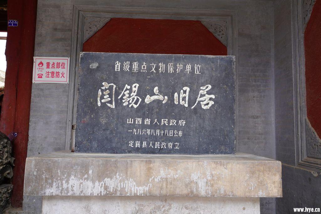 门口两块石碑,县政府立的表述正确,比省政府的石碑规范。