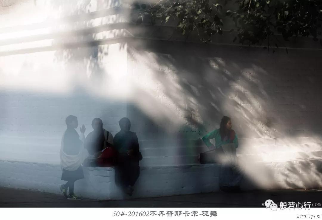 50#-201602不丹普那卡宗-观舞.jpg