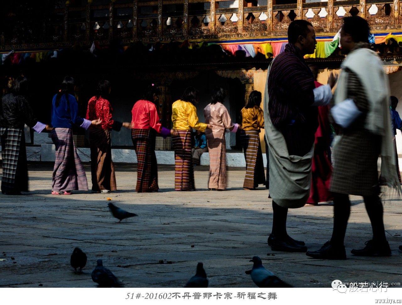 51#-201602不丹普那卡宗-祈福之舞.jpg