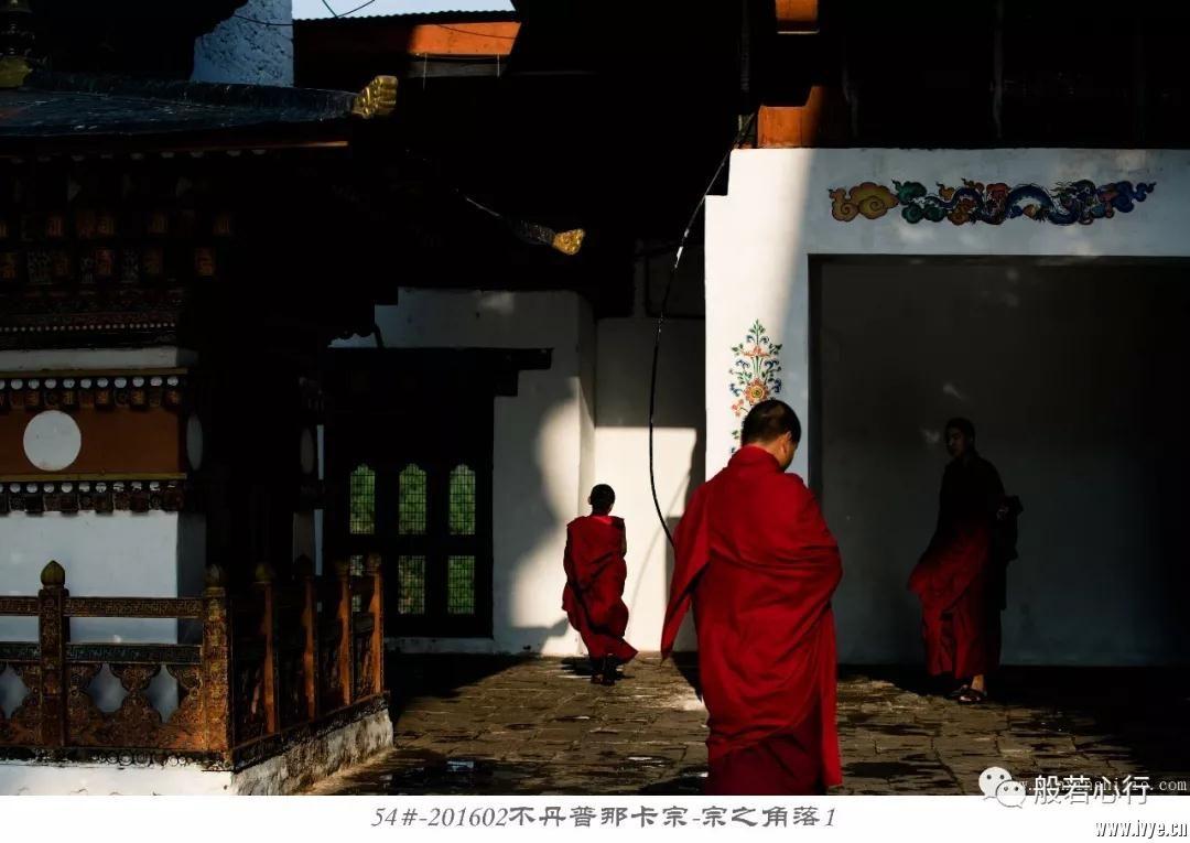 54#-201602不丹普那卡宗-宗之角落1.jpg