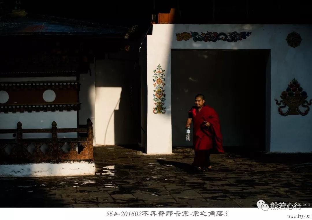 56#-201602不丹普那卡宗-宗之角落3.jpg