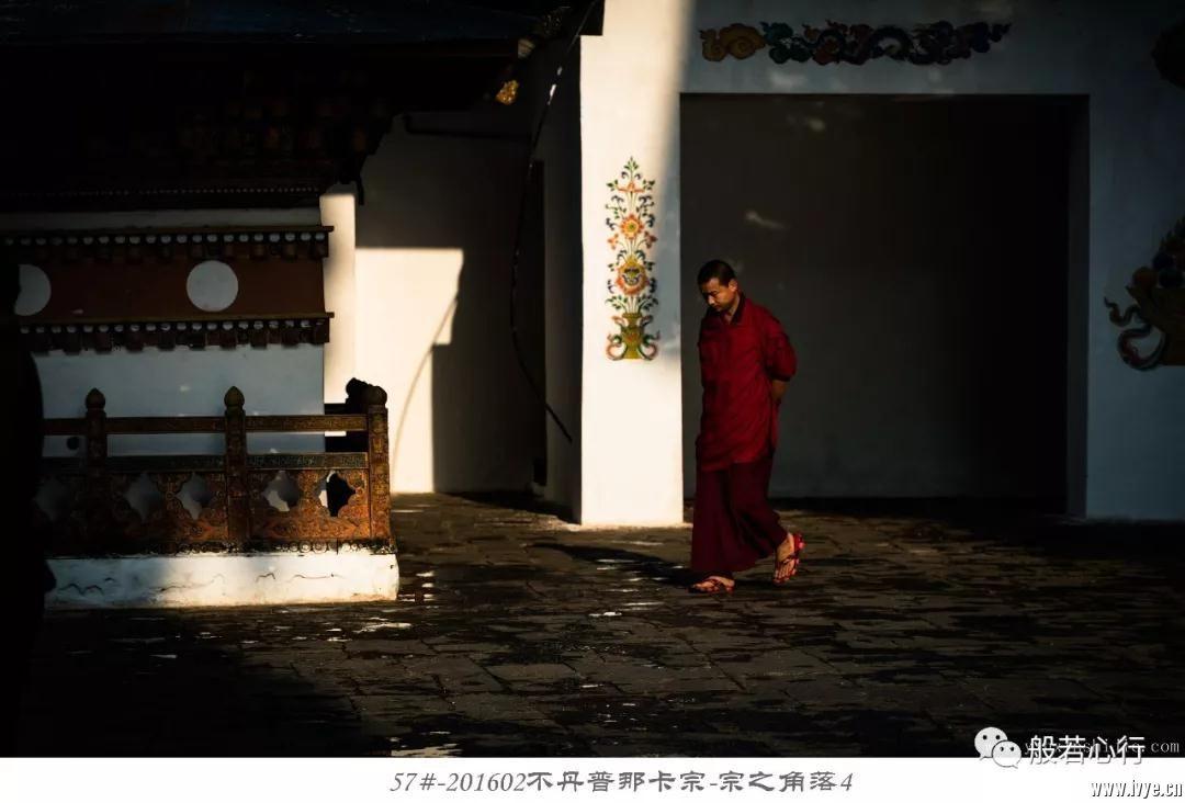 57#-201602不丹普那卡宗-宗之角落4.jpg