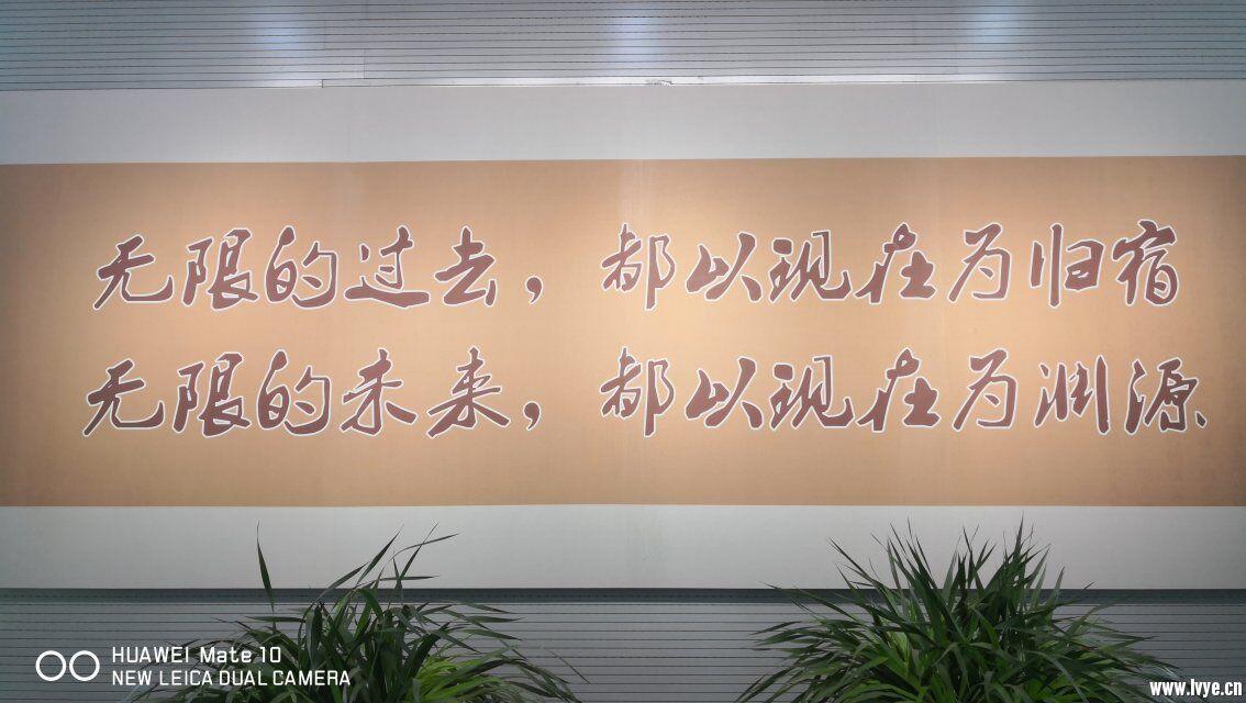 QQ图片20180809225647.jpg