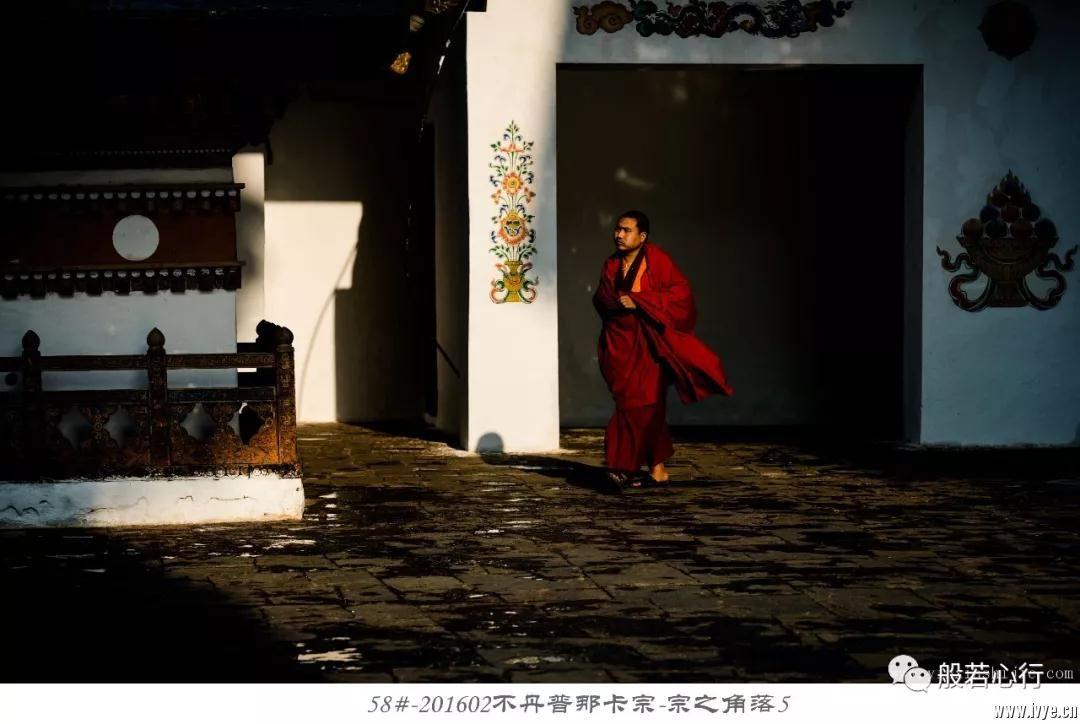 58#-201602不丹普那卡宗-宗之角落5.jpg